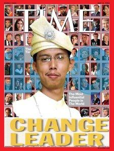 Ketua Penerangan AMK Kuala Selangor